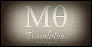 MTT Musica Theologica Translation